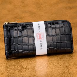 金持神社ご祈祷の金運財布